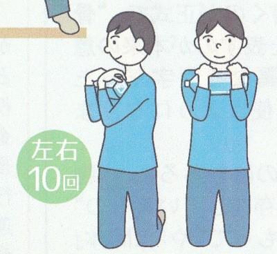体幹を鍛える3