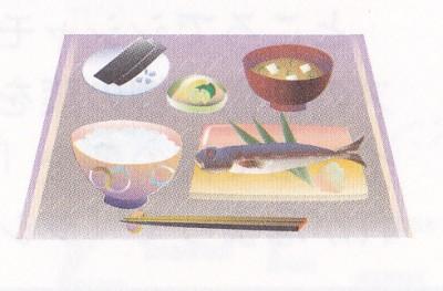 IMG_0001_NEW和食
