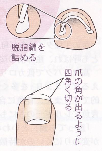 IMG_0003_NEW巻
